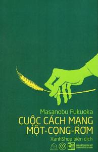 sach cuoc cach mang mot cong rom 194x300 - 9 quyển sách hay về nông nghiệp cho bạn những kiến thức bổ ích