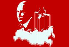 Photo of 10 quyển sách hay về Putin đem lại những thông tin chưa từng xuất hiện