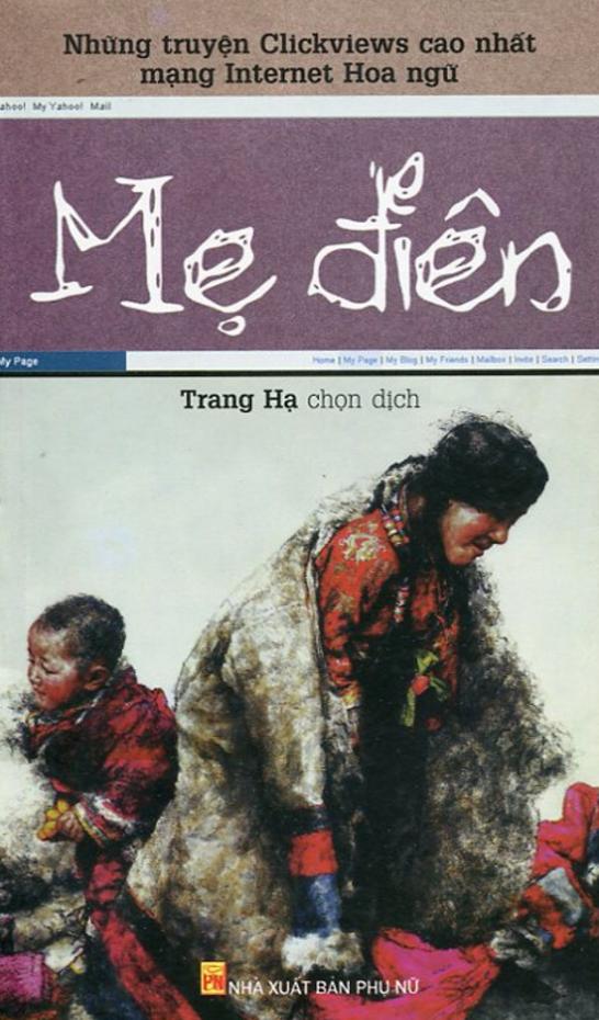 Photo of Mẹ Điên