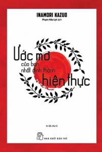 sach uoc mo cua ban nhat dinh thanh hien thuc 201x300 - 25 cuốn sách hay về cuộc sống vô cùng giản dị và gần gũi