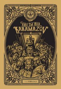 sach anh em nha karamazov 205x300 - 100 quyển sách văn học hay nên đọc trong đời