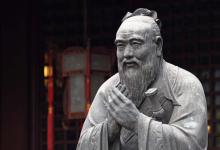 Photo of 9 cuốn sách hay về Khổng Tử ẩn chứa nhiều giá trị tinh túy