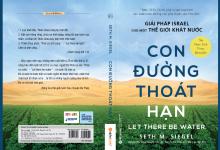 Photo of 5 quyển sách hay về nông nghiệp Israel cho bạn đọc cái nhìn bao quát và thực tế