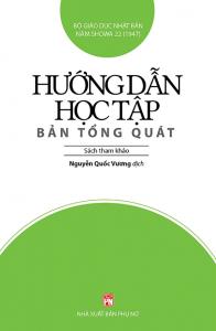 sach huong dan hoc tap ban tong quat 196x300 - 11 quyển sách hay về học tập hiệu quả, hợp lý và khoa học