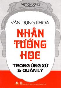 sach nhan tuong hoc trong ung xu quan l 210x300 - 15 cuốn sách hay về nhân tướng học hữu ích đối với mọi độc giả