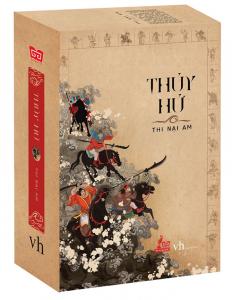 sach thuy hu 232x300 - 25 cuốn sách chuyển thể thành phim bạn nên tìm đọc
