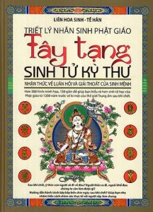 sach tay tang sinh tu ky thu 216x300 - 11 cuốn sách hay về Tây Tạng mở ra nhiều góc nhìn về vùng đất huyền diệu