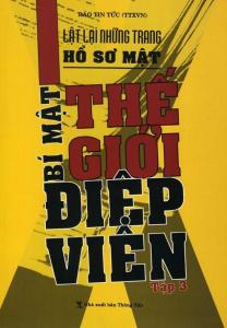 sach lat lai nhung trang ho so mat bi mat the gioi diep vien 208x300 - 11 cuốn sách hay về điệp viên đầy bí ẩn và hấp dẫn