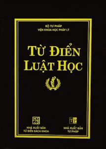 sach tu dien luat hoc 215x300 - 15 quyển sách hay về pháp luật làm thay đổi suy nghĩ người đọc