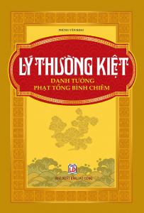 sach ly thuong kiet danh tuong phat tong chiem binh 203x300 - 7 quyển sách hay về danh tướng đầy sống động và chi tiết