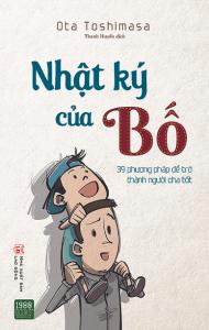 sach nhat ky cua bo 39 phuong phap 190x300 - 11 quyển sách hay tặng chồng cực kỳ ý nghĩa