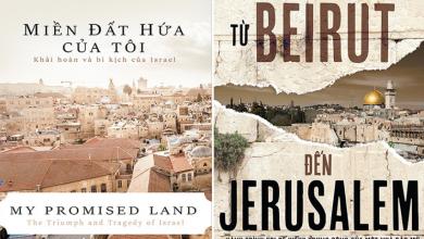 Photo of 5 cuốn sách hay về Trung Đông ai quan tâm tới thời cuộc đều không thể không đọc