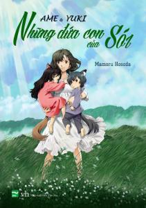 sach ame va yuki nhung dua con cua soi 211x300 - 19 cuốn sách Light Novel hay khiến người đọc không thể rời mắt