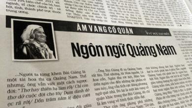 Photo of 7 quyển sách hay về Quảng Nam giàu giá trị văn hóa và lịch sử